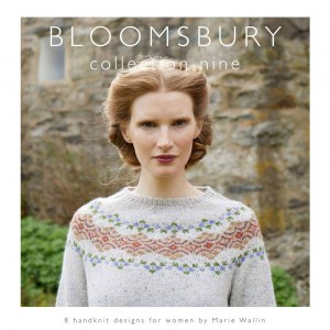 Catalogue Marie Wallin Bloomsbury