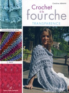 Crochet à la fourche, Transparence - Carpentier